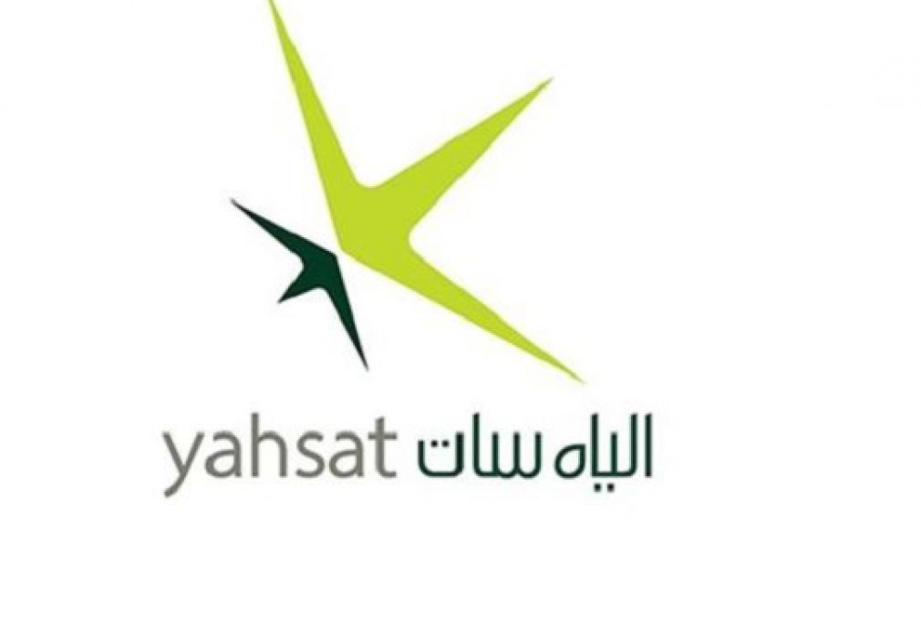 Yahsat unveils ka-band satellite broadband services in Africa